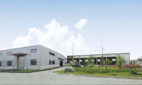 太湖縣光華資源再生利用有限公司