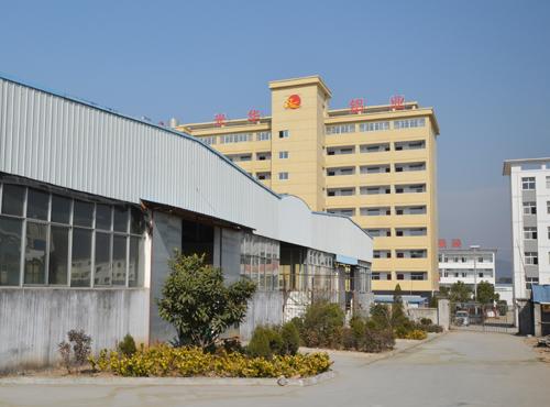 安徽光華鋁業制造有限公司