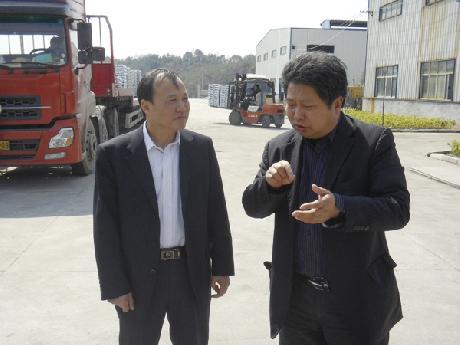 省經信委張德山副主任來公司視察